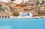 Fyriplaka Milos | Cycladen Griekenland | Foto 17 - Foto van De Griekse Gids