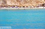 Fyriplaka Milos | Cycladen Griekenland | Foto 18 - Foto van De Griekse Gids