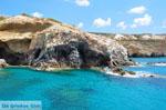 Tsigrado Milos | Cycladen Griekenland | Foto 2 - Foto van De Griekse Gids