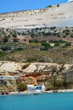 Fyriplaka Milos | Cycladen Griekenland | Foto 55 - Foto van De Griekse Gids