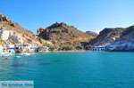 Fyropotamos Milos | Cycladen Griekenland | Foto 15 - Foto van De Griekse Gids