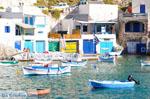 Fyropotamos Milos | Cycladen Griekenland | Foto 18 - Foto van De Griekse Gids
