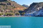Fyropotamos Milos | Cycladen Griekenland | Foto 21 - Foto van De Griekse Gids