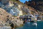 Fyropotamos Milos | Cycladen Griekenland | Foto 31 - Foto van De Griekse Gids