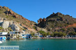 Fyropotamos Milos | Cycladen Griekenland | Foto 52 - Foto van De Griekse Gids