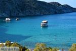 Fyropotamos Milos | Cycladen Griekenland | Foto 59 - Foto van De Griekse Gids