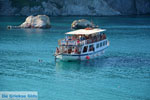Fyropotamos Milos | Cycladen Griekenland | Foto 61 - Foto van De Griekse Gids