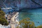 Fyropotamos Milos | Cycladen Griekenland | Foto 63 - Foto van De Griekse Gids