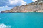 Kalamos Milos | Cycladen Griekenland | Foto 1 - Foto van De Griekse Gids