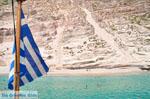 Kalamos Milos | Cycladen Griekenland | Foto 14 - Foto van De Griekse Gids