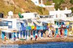 Klima Milos | Cycladen Griekenland | Foto 3 - Foto van De Griekse Gids