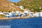 JustGreece.com Klima Milos | Cycladen Griekenland | Foto 5 - Foto van De Griekse Gids