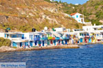 Klima Milos | Cycladen Griekenland | Foto 8 - Foto van De Griekse Gids