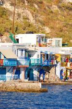 Klima Milos | Cycladen Griekenland | Foto 9 - Foto van De Griekse Gids