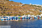 Klima Milos | Cycladen Griekenland | Foto 14 - Foto van De Griekse Gids