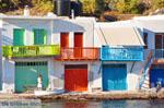 Klima Milos | Cycladen Griekenland | Foto 17 - Foto van De Griekse Gids