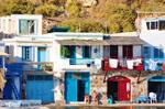 Klima Milos   Cycladen Griekenland   Foto 21 - Foto van De Griekse Gids
