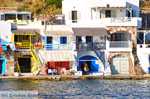 GriechenlandWeb.de Klima Milos | Kykladen Griechenland | Foto 23 - Foto GriechenlandWeb.de