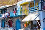 JustGreece.com Klima Milos   Cycladen Griekenland   Foto 66 - Foto van De Griekse Gids