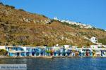 Klima Milos | Cycladen Griekenland | Foto 76 - Foto van De Griekse Gids