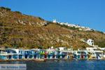 Klima Milos | Cycladen Griekenland | Foto 77 - Foto van De Griekse Gids
