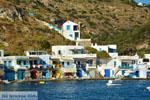 JustGreece.com Klima Milos | Cycladen Griekenland | Foto 82 - Foto van De Griekse Gids