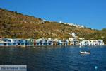 JustGreece.com Klima Milos   Cycladen Griekenland   Foto 84 - Foto van De Griekse Gids