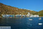 JustGreece.com Klima Milos | Cycladen Griekenland | Foto 85 - Foto van De Griekse Gids