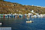 GriechenlandWeb.de Klima Milos | Kykladen Griechenland | Foto 92 - Foto GriechenlandWeb.de