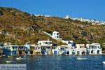 Klima Milos | Cycladen Griekenland | Foto 98 - Foto van De Griekse Gids