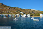 Klima Milos | Cycladen Griekenland | Foto 104 - Foto van De Griekse Gids