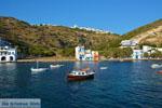 Klima Milos | Cycladen Griekenland | Foto 107 - Foto van De Griekse Gids