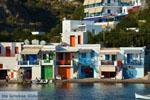 Klima Milos | Cycladen Griekenland | Foto 122 - Foto van De Griekse Gids