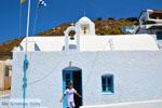 Klima Milos | Cycladen Griekenland | Foto 167 - Foto van De Griekse Gids