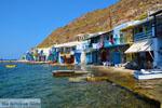 Klima Milos | Cycladen Griekenland | Foto 176 - Foto van De Griekse Gids