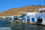 Klima Milos | Cycladen Griekenland | Foto 180 - Foto van De Griekse Gids