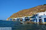 Klima Milos | Cycladen Griekenland | Foto 183 - Foto van De Griekse Gids