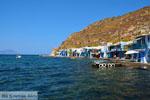 Klima Milos   Cycladen Griekenland   Foto 189 - Foto van De Griekse Gids