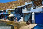 Klima Milos | Cycladen Griekenland | Foto 194 - Foto van De Griekse Gids