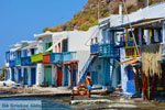 Klima Milos | Cycladen Griekenland | Foto 207 - Foto van De Griekse Gids