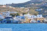 GriechenlandWeb.de Mandrakia Milos | Kykladen Griechenland | Foto 14 - Foto GriechenlandWeb.de