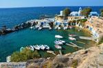 Mandrakia Milos | Cycladen Griekenland | Foto 52 - Foto van De Griekse Gids
