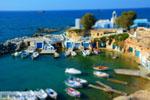 Mandrakia Milos | Cycladen Griekenland | Foto 58 - Foto van De Griekse Gids