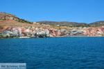 Paliochori Milos | Cycladen Griekenland | Foto 1 - Foto van De Griekse Gids