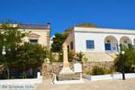 Plaka Milos   Cycladen Griekenland   Foto 25 - Foto van De Griekse Gids