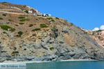 Psarovolada Milos | Kykladen Griechenland | Foto 7 - Foto GriechenlandWeb.de