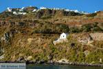 Trypiti Milos   Cycladen Griekenland   Foto 42 - Foto van De Griekse Gids
