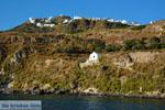 Trypiti Milos | Cycladen Griekenland | Foto 43 - Foto van De Griekse Gids