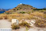 Trypiti Milos | Cycladen Griekenland | Foto 54 - Foto van De Griekse Gids