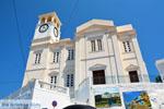 Trypiti Milos   Cycladen Griekenland   Foto 86 - Foto van De Griekse Gids